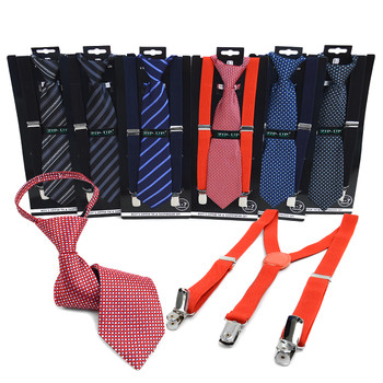 6pc Assorted Boy's (4~7 years) Zipper Tie  & Suspender Set - BSZT47