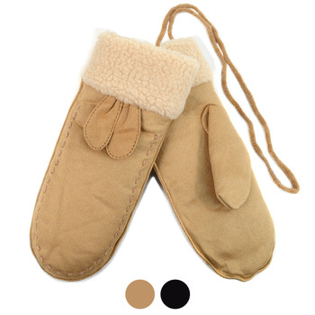 Women's  Mittens with Fur Lining