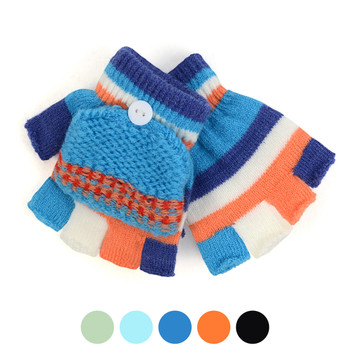 Children's Knit Convertible Winter Mitten Gloves - 250KMG