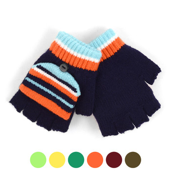 Children's Knit Convertible Winter Mitten Gloves - 580KMG