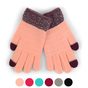 6pc Junior's Two-Tone Knit Winter Gloves - 1013JFG