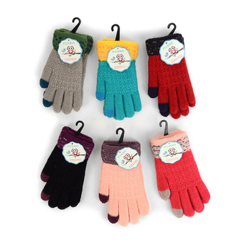 60pc Assorted Children & Junior's  Winter Gloves  - KFGJFG/ASST