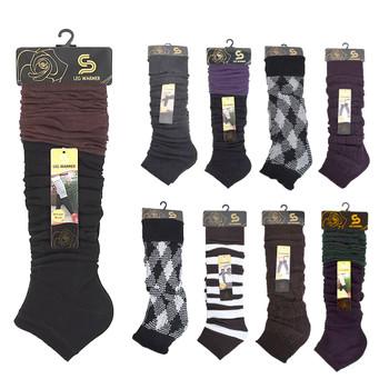 Knit Tall Leg Warmers