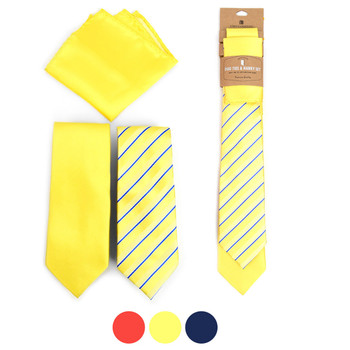 Striped & Solid Microfiber Poly Woven Two Ties & Hanky Set - TH2X-9