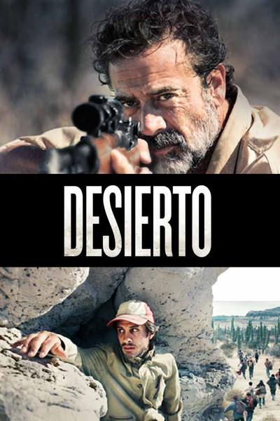 Desierto  [UltraViolet HD]