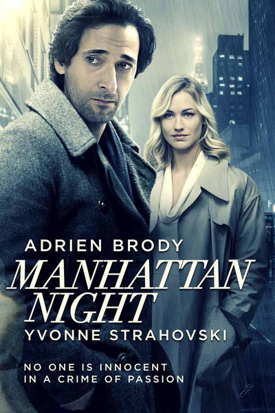 Manhattan Night [UltraViolet SD]
