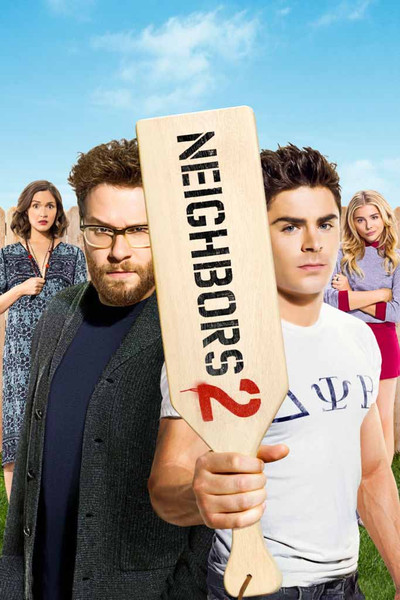 Neighbors 2 [iTunes HD]