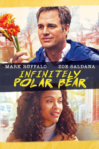 Infinitely Polar Bear [UltraViolet SD]