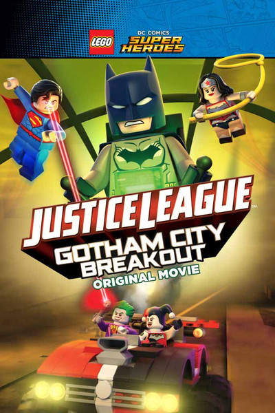 Lego Super Heroes Justice League Gotham City Breakout [UltraViolet HD or iTunes via Moviesanywhere]