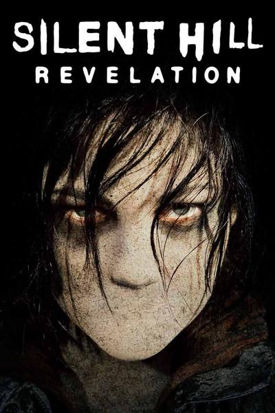 Silent Hill Revelation [iTunes HD]