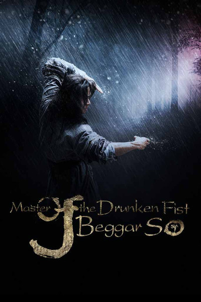 Master Of The Drunken Fist: Beggar So