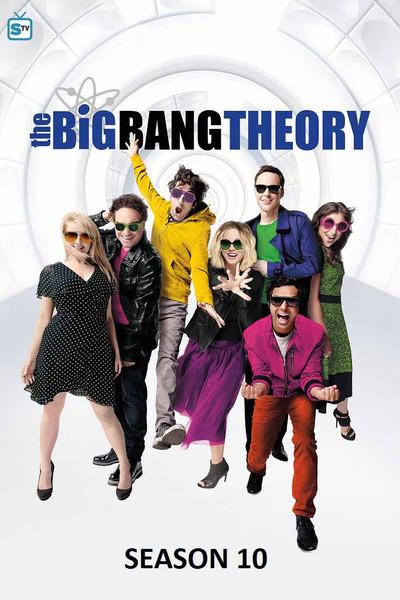 The Big Bang Theory: Season 10