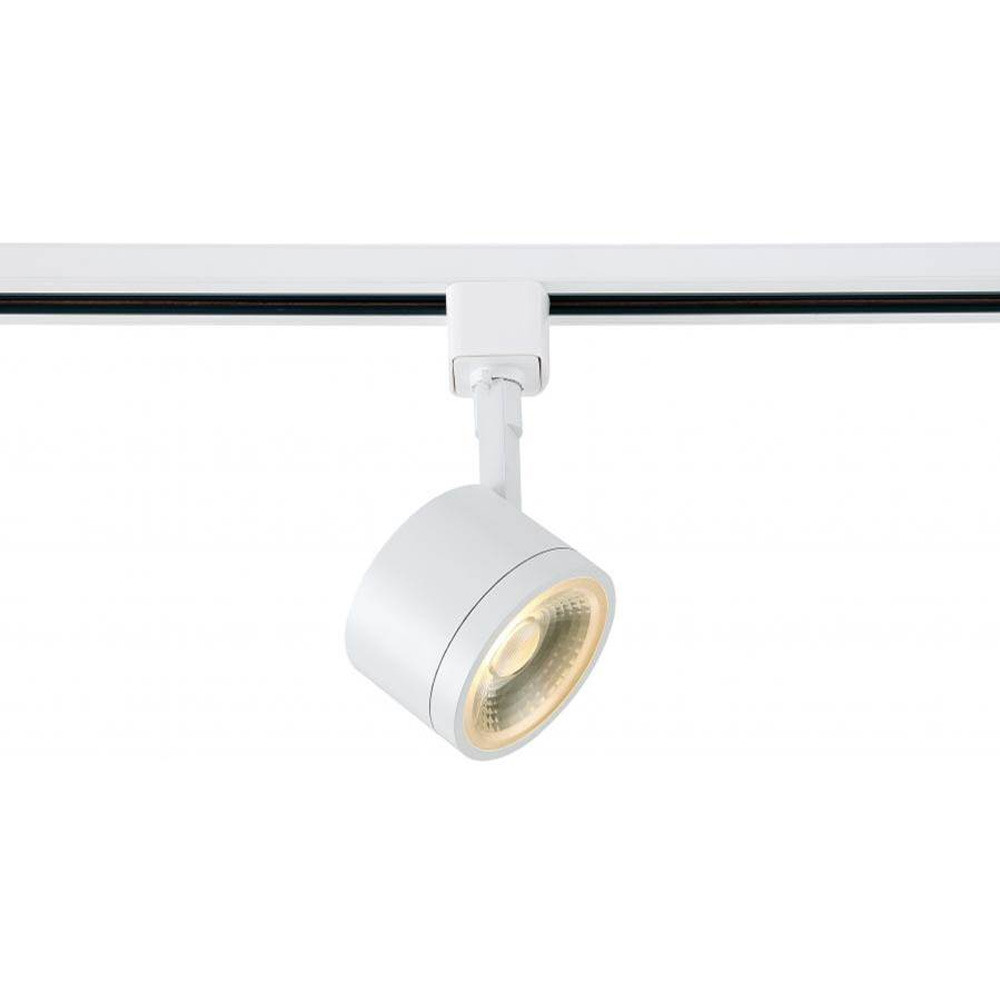 Low profile led track lighting fixtures with round