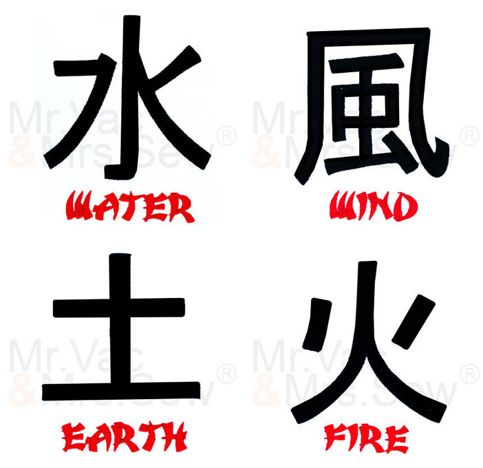 free embroidery designs asian symbols pack 3