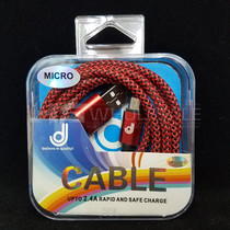 Micro USB Cable 2.4A 2M Pack Of 10 By DJ *Drop Ship* (MSRP $4.99 Each)
