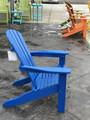 Adirondack Chair Pacific Blue