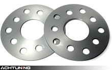 H&R 06255571 5x100 DR 57mm CB 3mm Wheel Spacer Pair Audi and Volkswagen