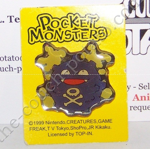 Pokemon koffing pin top in