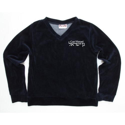 Sweater Velours Long Sleeves with Gan Yisroel Logo