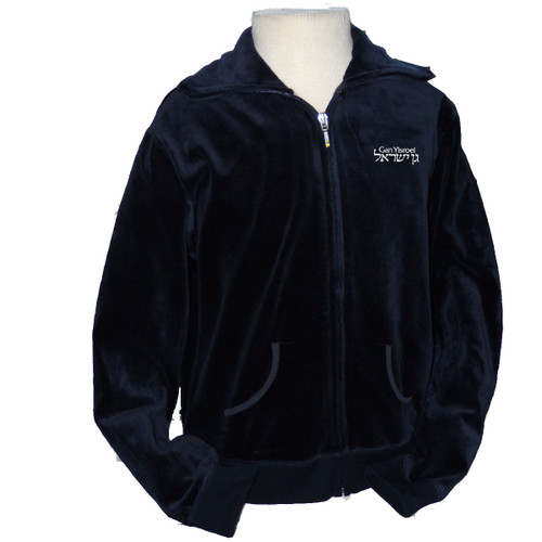 Velour Zip-Up With Collar & Kangaroo Pockets- Navy- Gan Yisroel
