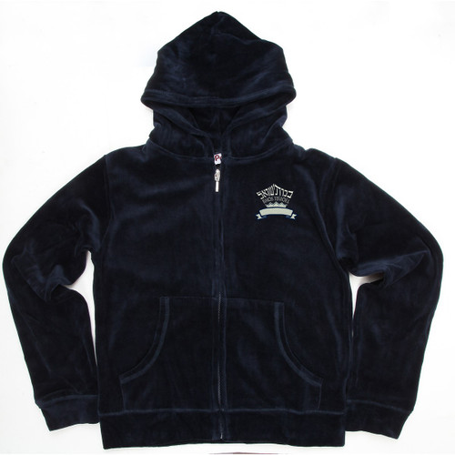 Velour Zip-Up Hoodie With Kangaroo Pockets Navy E/emb Bnos Yiroel