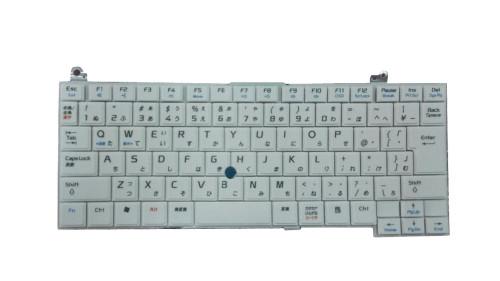 Laptop Keyboard For NEC HMB3404CNC11 White Japanese JP JA