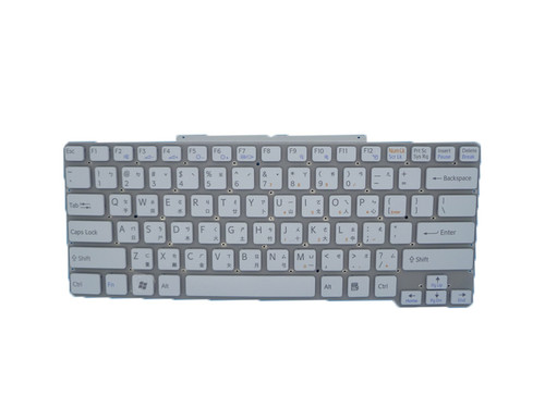 Laptop Keyboard For SONY VAIO VGN SR VGN-SR 148088061 81-31405001-85 Traditional Chinese TW white