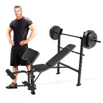 The Combo Bench with 80 lbs Weight Set CB-20110 by Competitor is brings everything in one convenient purchase