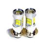H6M 70023  100W LED Headlight Bulbs (2 Pack)