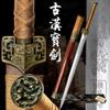 Handmade Full Functional Battle Sword of Han Dynasty