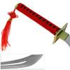 Dramatical Murder Koujaku's Replica Sword - Carbon Steel Katana Red Handle