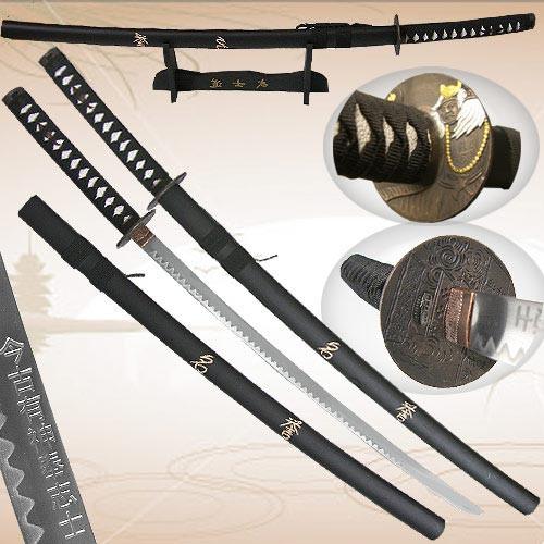Samurai Katana Sword 1