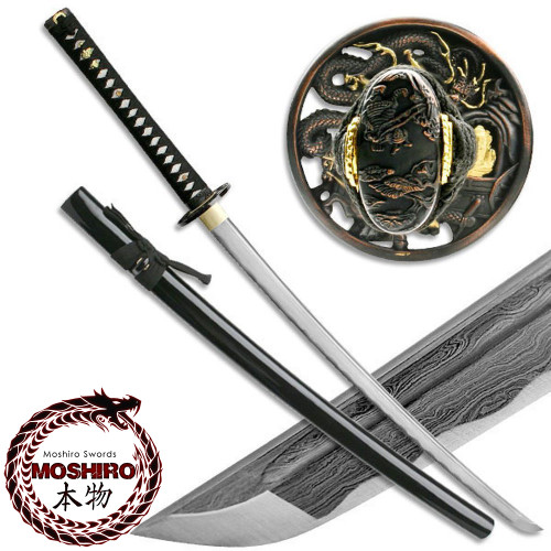 MOSHIRO Folded Steel Samurai Sword