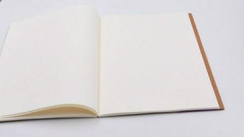 Blank Sketch Book White Paper 190x265 100gram 132Pg | CNB16W