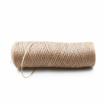 Burlap String 1.5mm | Sold by Metre | BL02