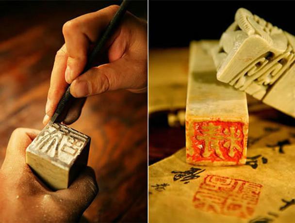 Stone Stamp Carving Workshops