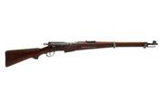 Swiss K11 - $425 (RCK11-170715) - Edelweiss Arms