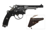 Swiss 1882 w/Holster - $650 (PA1882-4850) - Edelweiss Arms