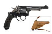 Swiss 1882 w/Holster - $795 (PA1882-5787) - Edelweiss Arms