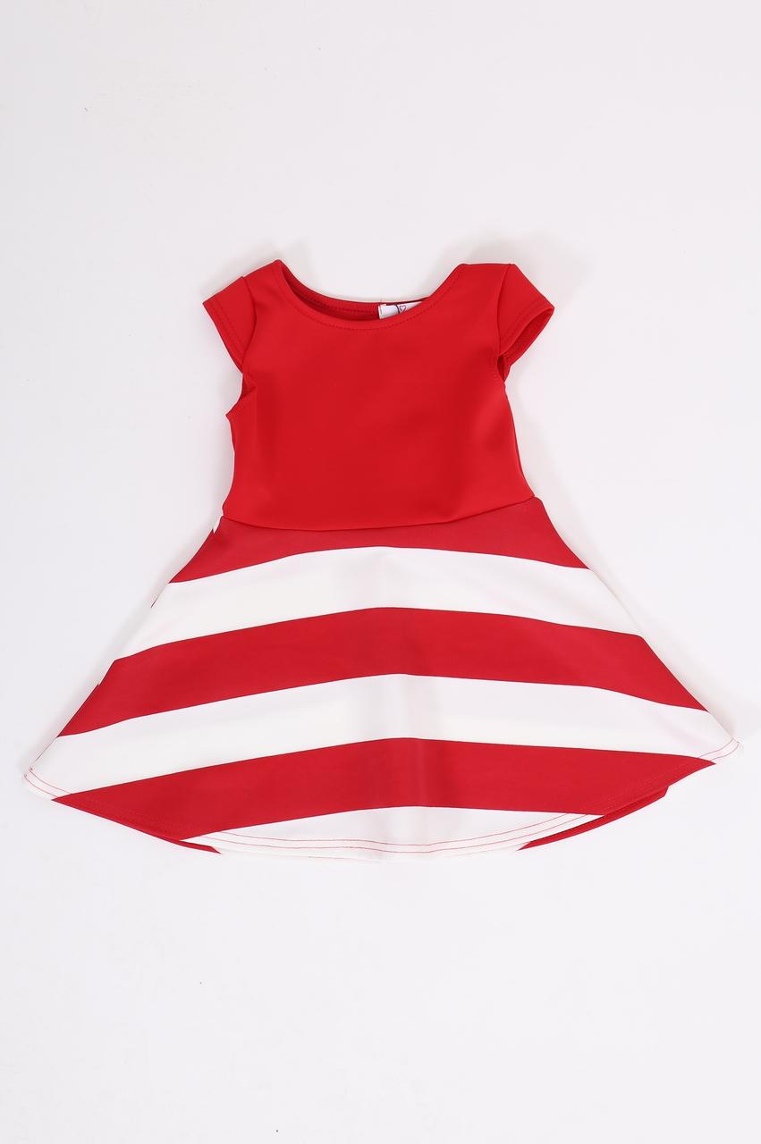 Children Red & White Candy Stripe Skater Dress