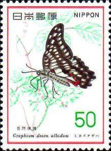 bagdo-stamp-2.jpg