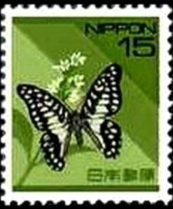 bagdo-stamp.jpg