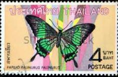 bappa-stamp.jpg
