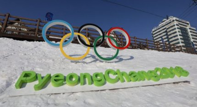 South Korea Displays Robotics During Winter Olympics