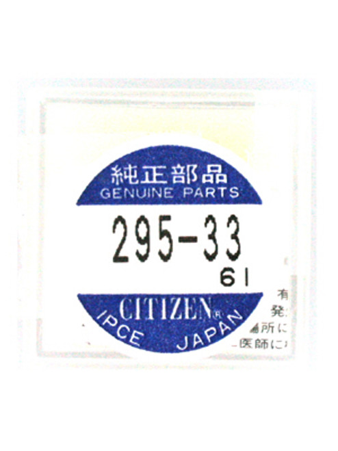 Citizen Eco-Drive Capacitor Secondary Battery - CIT295-33 - Main