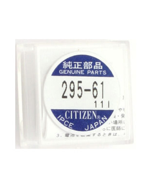 Citizen Eco-Drive Capacitor Secondary Battery - CIT295-61 - Main