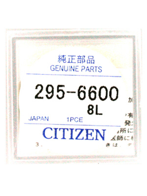 Citizen Eco-Drive Capacitor Secondary Battery - CIT295-66 - Main