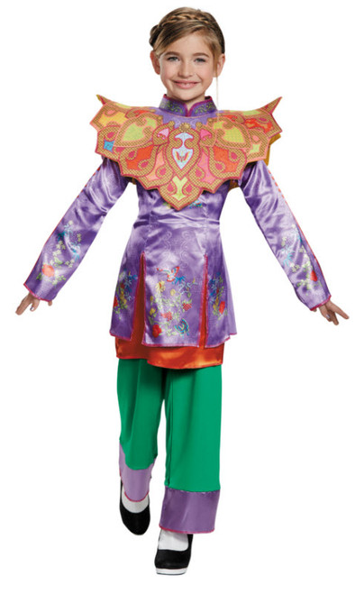 Party City Cheshire Cat Cute Cat 2017