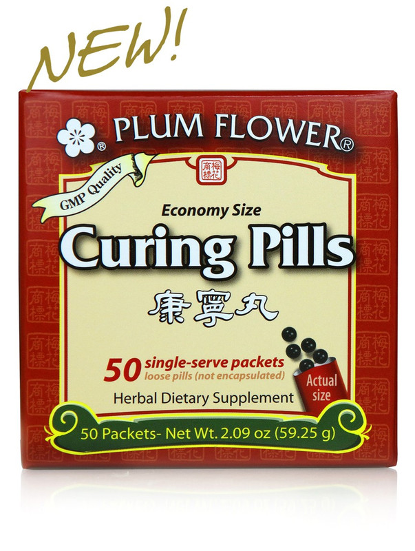 Curing Pills Economy Size, New Packaging.  Single Serve Packets