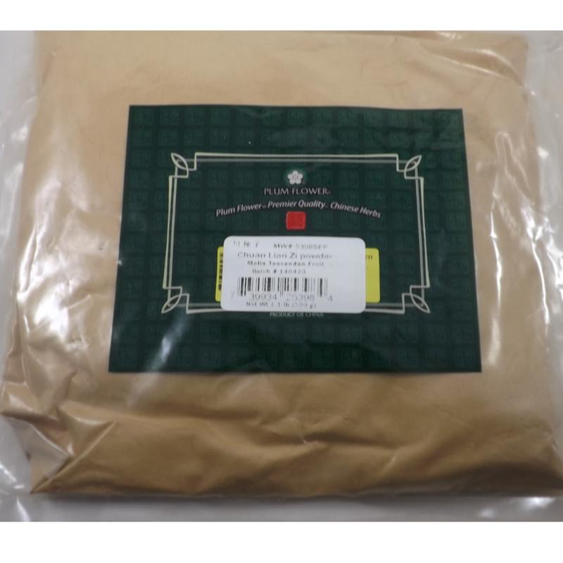 Chuan Lian Zi    Melia  1 pound powder